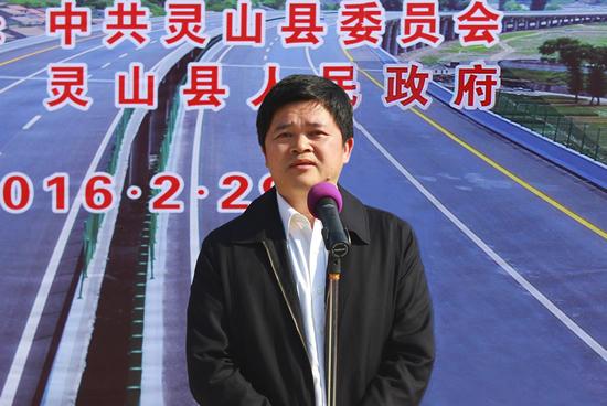 raybet雷竞技登录至灵山一级公路正式开工,路线总长36.54公里